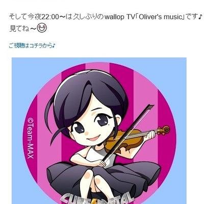 2016/08/23 水谷美月 Twitter blog 写真③の記事に添付されている画像