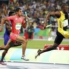 史上最速の男・ウサインボルトもホメオパシーで側弯症を克服していた!の記事より