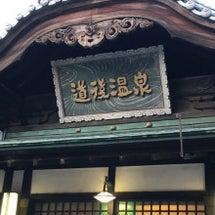夏休み 3日目〜♪