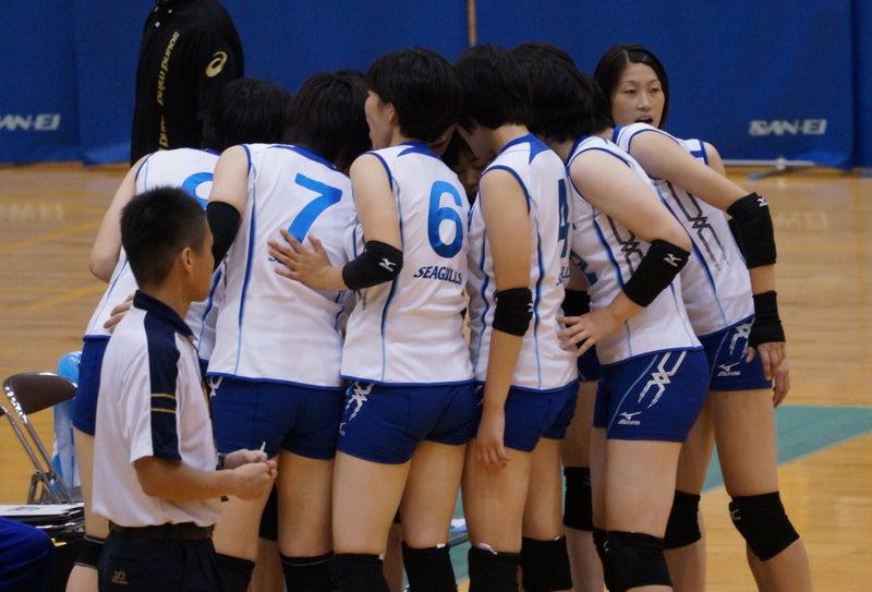 第71回国民体育大会 中国ブロック大会 広島県戦の風景② | ゆずの ...