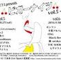 yoh-2 LIVE…