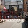 名古屋2の画像