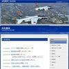 航空自衛隊  浜松基地航空祭2016!〈其の2〉の画像
