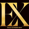 『EXTREME BEST』9.27 Releaseの画像