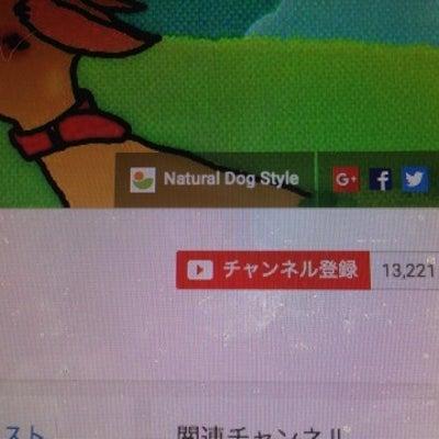 『松本秀樹のうれみみチャンネル』(YouTube)配信っ!!の記事に添付されている画像