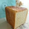 青山リチュエルのパン・ド・ミの画像