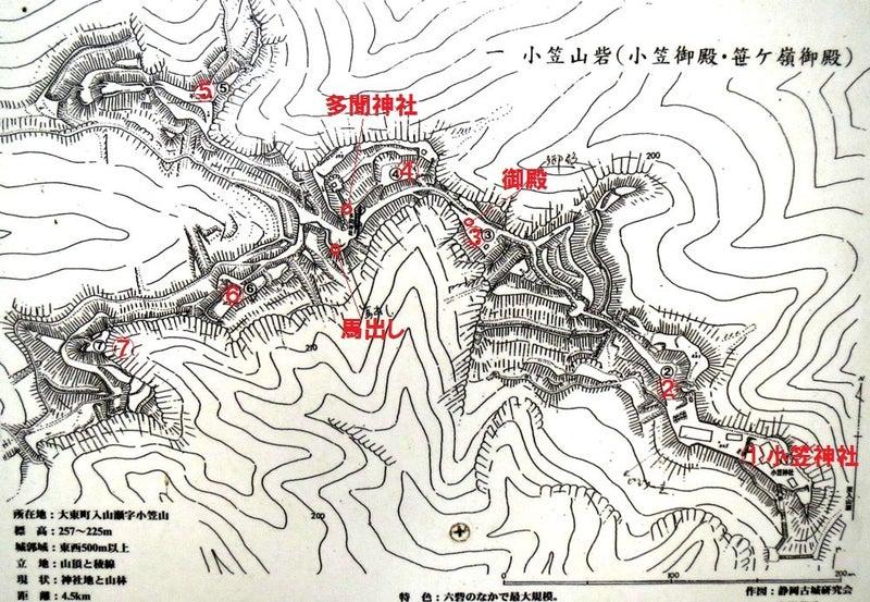 【写15】小笠山砦