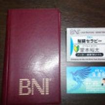 【BNI 3winチ…