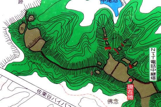【写10】釜原城