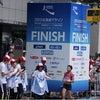 いよいよ北海道マラソンの画像