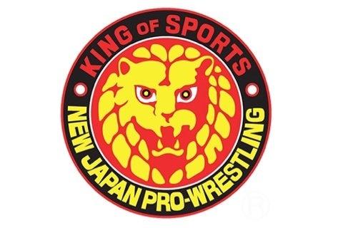 新 日本 プロレス ワールド 過去 の 試合