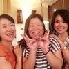 いよいよ明日!広島です(*^_^*)の画像