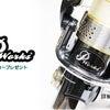 ★P-works ステッカープレゼント&三代目在庫★の画像