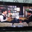 日本のドラマから中国…