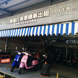 画像 台南の駅前にレンタルサイクルがある店を見つけたよ の記事より 1つ目