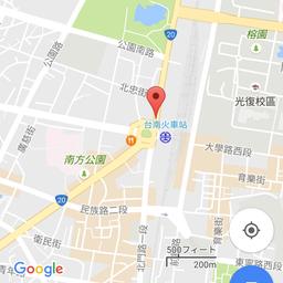 画像 台南の駅前にレンタルサイクルがある店を見つけたよ の記事より 2つ目