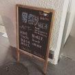 男祭り! @新宿FN…