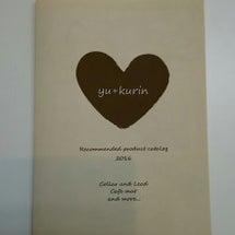 yu*kurin