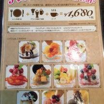 キャッツカフェ 岡崎…