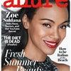 ゾーイ・サルダナ 2016年6月「allure」誌 橋本病患者(甲状腺機能低下)を明かすの画像