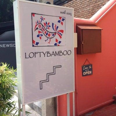 フェアトレードタイ雑貨店『Lofty Bamboo』で買ったもの☆の記事に添付されている画像