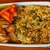 アーユルヴェーダな弁当しょうが香るネギたっぷり炒飯~寒さを感じるヴァータの方にの画像