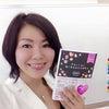 愛と性の「ずる恋」出版記念講演会@広島の画像