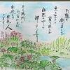 2016はがき絵日和「上野ファームへ」No.2・・・・・No.1061の画像