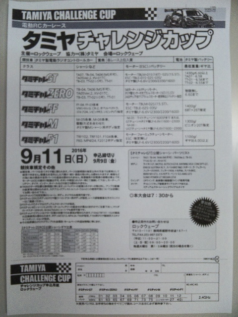 160829_190008.jpg