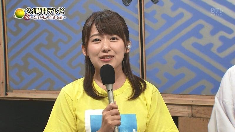 24時間テレビに出演した尾崎里紗