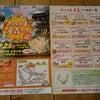 ・週末は宇津峰山へ行こう♪イベントあるよ☆の画像