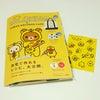 RILAKKUMA×TOWER RECORDS CAFE Special Book♡の画像