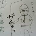 #支え合いの画像