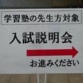 #京都産業大学の画像