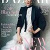 ケイト・ブランシェット Harper's Bazaar誌インタビューと養子の娘の画像