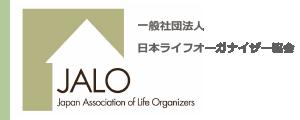 JALO協会