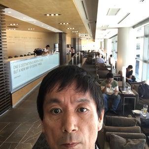 名古屋、仁川、バンコク、プーケットの旅発進しますの画像