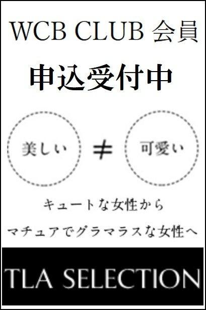 岸紅子オフィシャルブログ「Holistic Beauty」Powered by Ameba-エージェントバナー