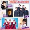 「歌謡男子スペシャルコンサート春爛漫in Sendai」出演!!の画像
