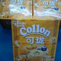 中国☆COLLON