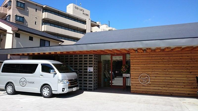 ★thirty nine cafe(39カフェ)(知立市西町) | 知立市子育て応援 ...