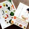インナービューティーダイエットの学びを再開♡の画像