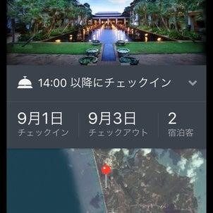 マリオットホテルの画像