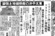 https://stat.ameba.jp/user_images/20160902/13/takuchan-sing/4b/43/j/t02200145_0505033313738335548.jpg