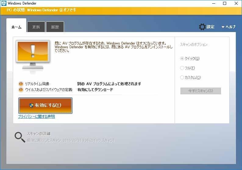 windows 更新 35