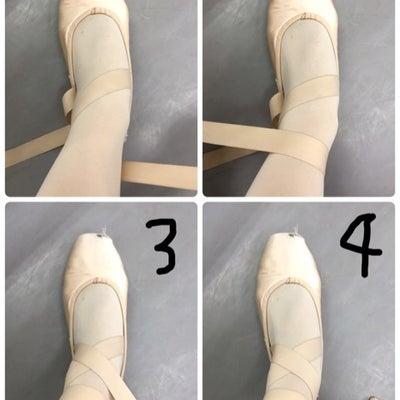 トウシューズの履き方、違い。の記事に添付されている画像