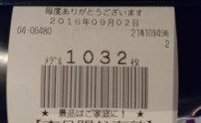 160902_07
