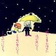 オリジナル曲 【雪割…