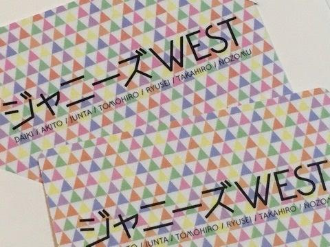 Fc ジャニーズ west