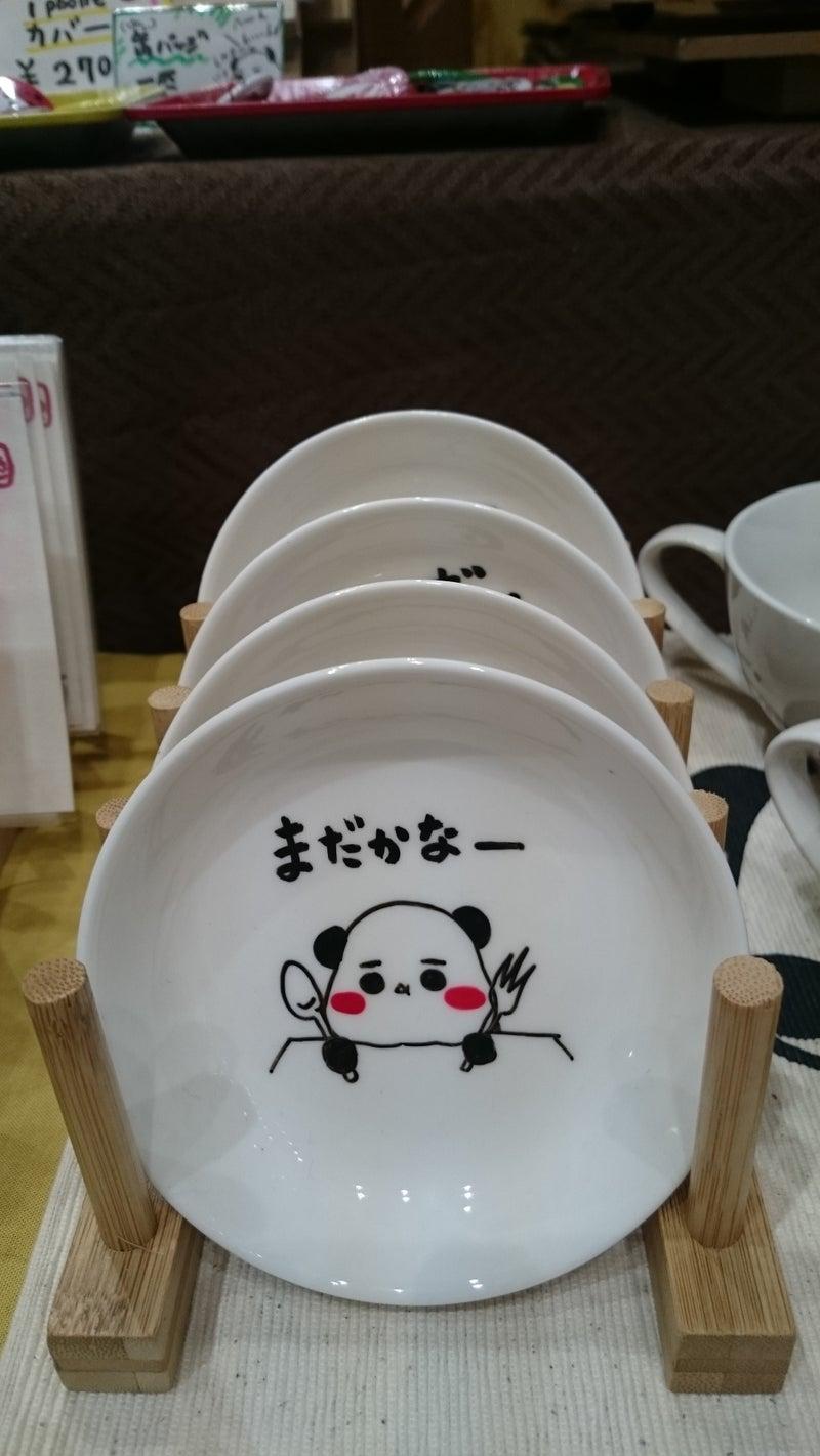 パンダさん工房-デザフェス-ぱん皿